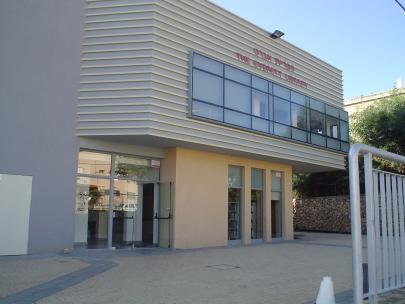 הספרייה המחודשת