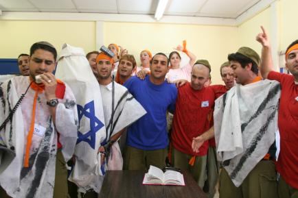 A simulated Bar-Mitzva practiced to alienate empathy with expellies