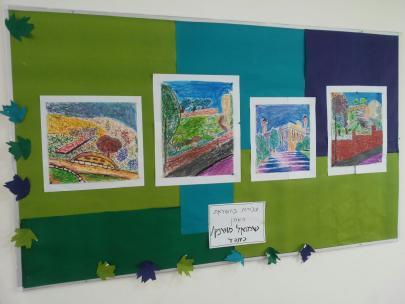 יצירות ילדים בעקבות אומנים