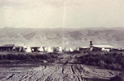 המחנה הישן