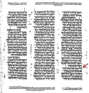 המעבר בין שמואל א לשמואל ב בכתב יד לנינגרד. ניתן לראות בקלות שאין כל איזכור לחלוקה הנוכרית